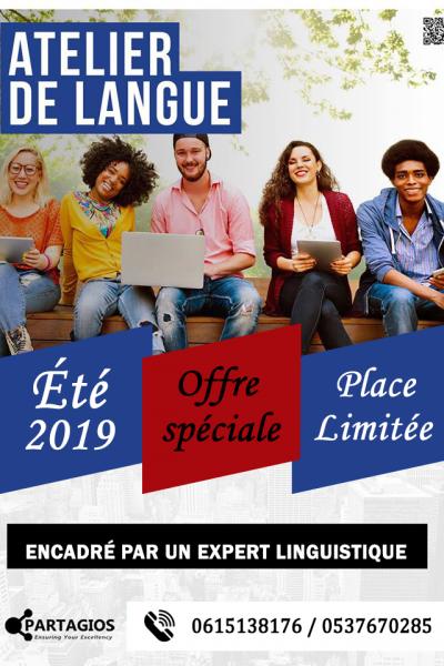cours français Rabat Agdal