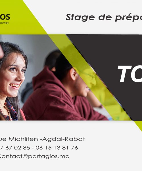 Partagios center toefl